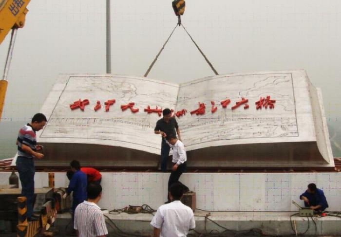 【城市雕塑】天兴洲大桥桥头主题雕塑