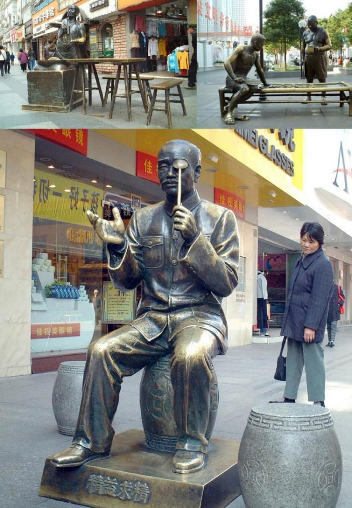 【城市雕塑】武汉江汉路步行街