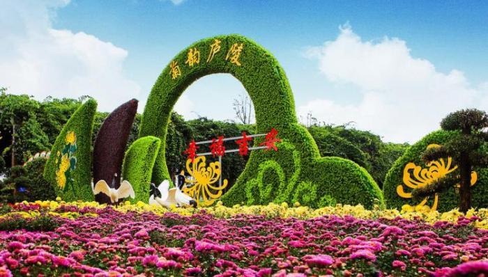 【植物綠雕】廣場綠雕展示
